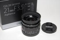 COLOR-SKOPAR 21mmF3,5 Aspherical E-mount 新発売